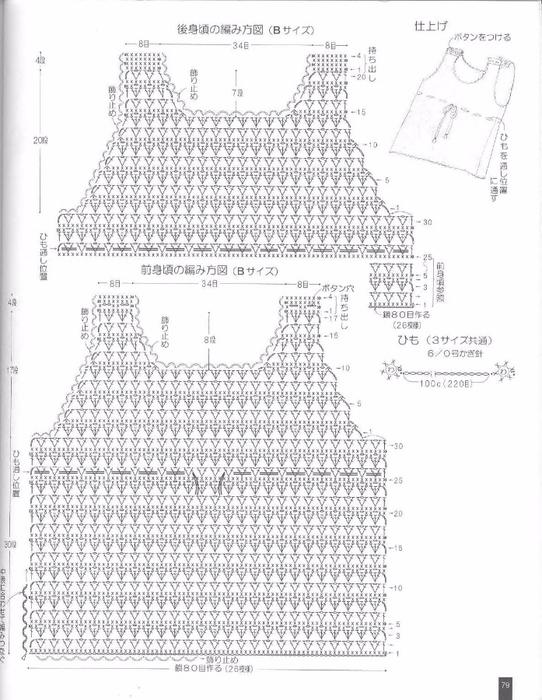 p0081 (542x700, 295Kb)