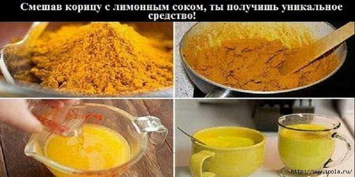 """alt=""""Польза лимонного сока с корицей""""/2835299_ (700x350, 151Kb)"""