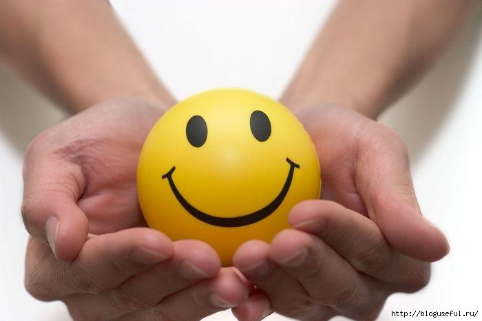 внутренняя улыбка