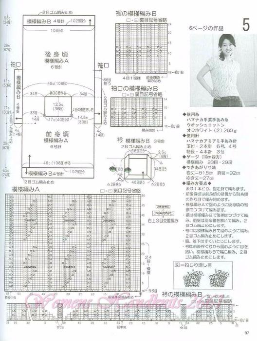 p0039 (528x700, 320Kb)