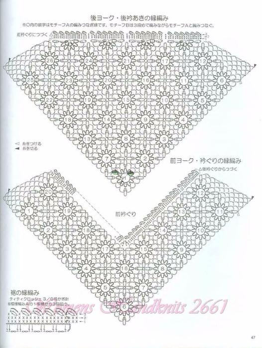 p0049 (526x700, 313Kb)