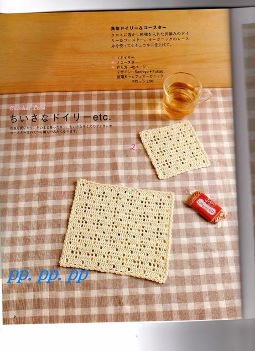 p0004 (507x700, 414Kb)