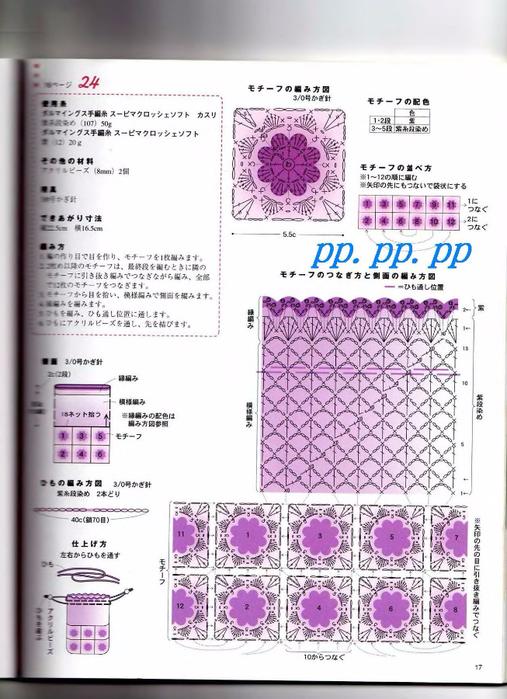 p0019 (507x700, 343Kb)