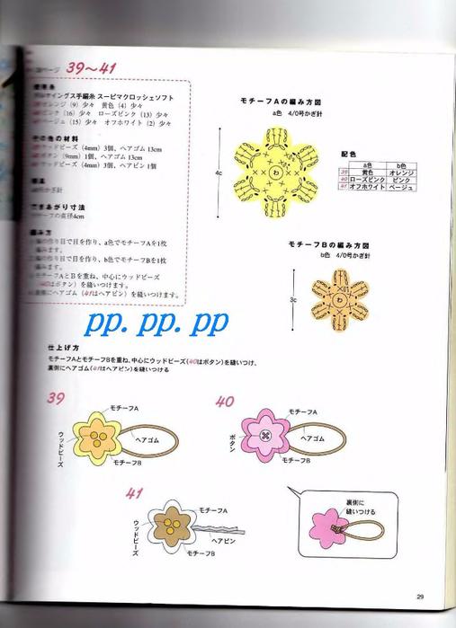 p0031 (507x700, 232Kb)