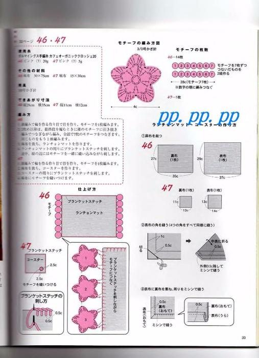 p0035 (507x700, 281Kb)
