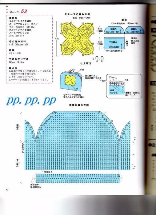 p0042 (507x700, 336Kb)
