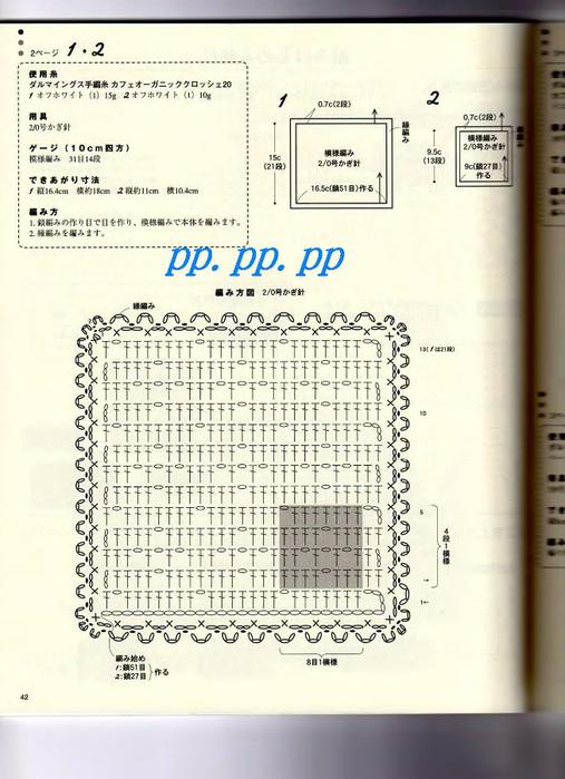p0044 (507x700, 322Kb)