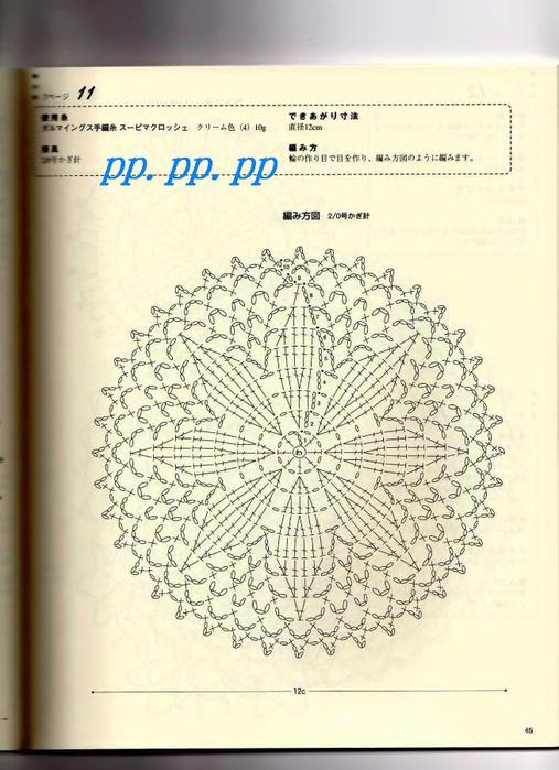 p0047 (507x700, 332Kb)