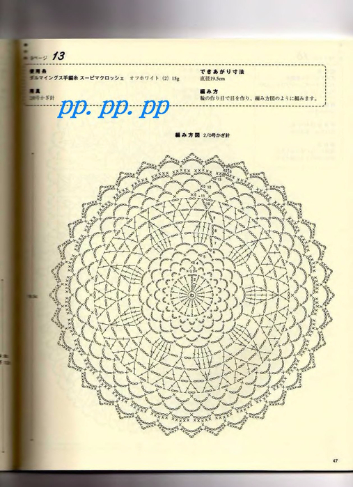 p0049 (507x700, 341Kb)