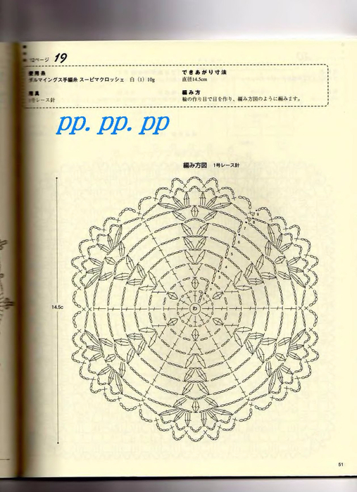 p0053 (507x700, 323Kb)