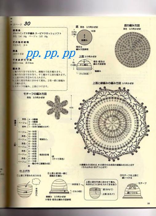 p0061 (507x700, 348Kb)