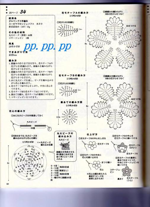 p0066 (507x700, 341Kb)