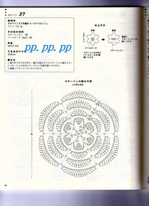 p0068 (507x700, 286Kb)