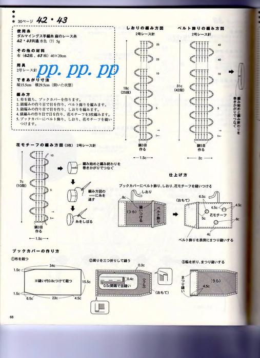 p0070 (507x700, 308Kb)