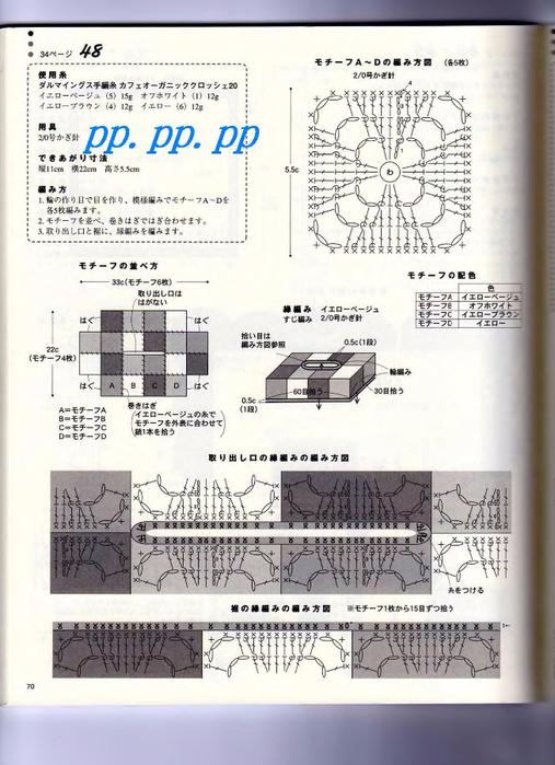 p0072 (507x700, 326Kb)