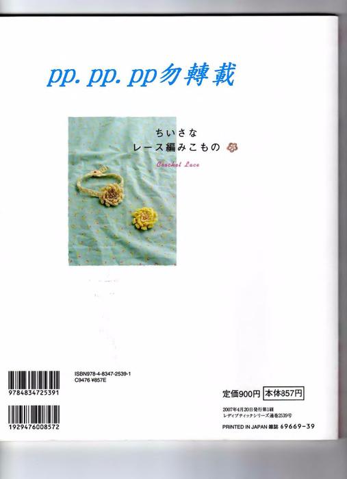 p0084 (507x700, 160Kb)