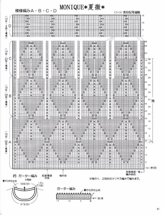 p0053 (535x700, 340Kb)