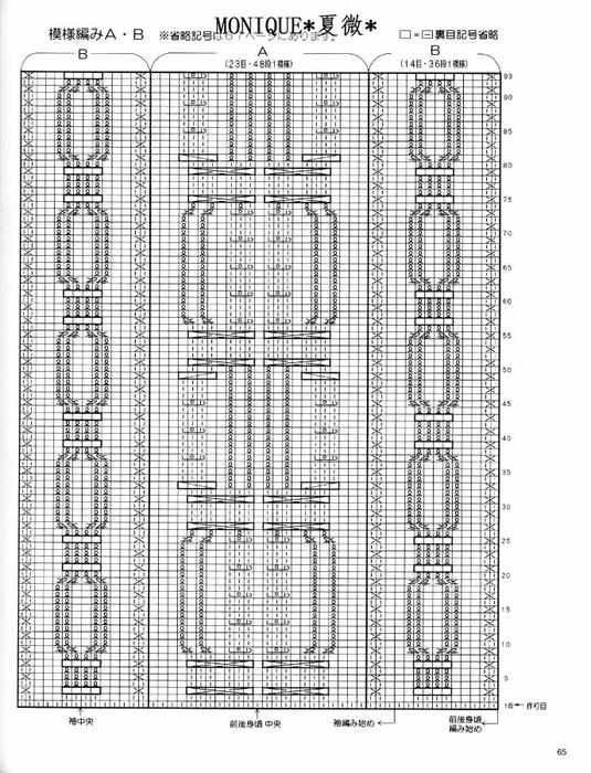 p0067 (535x700, 359Kb)