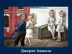 5107871_Djerih_Anjela_1_ (300x225, 102Kb)