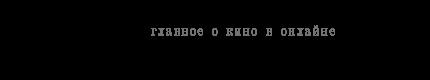 2835299_logo_1_ (430x80, 9Kb)