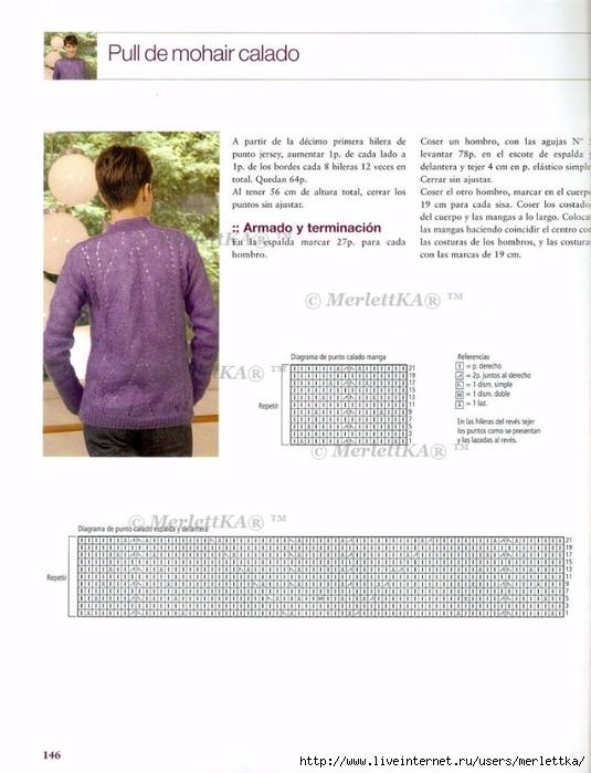 01 (14) (535x700, 191Kb)