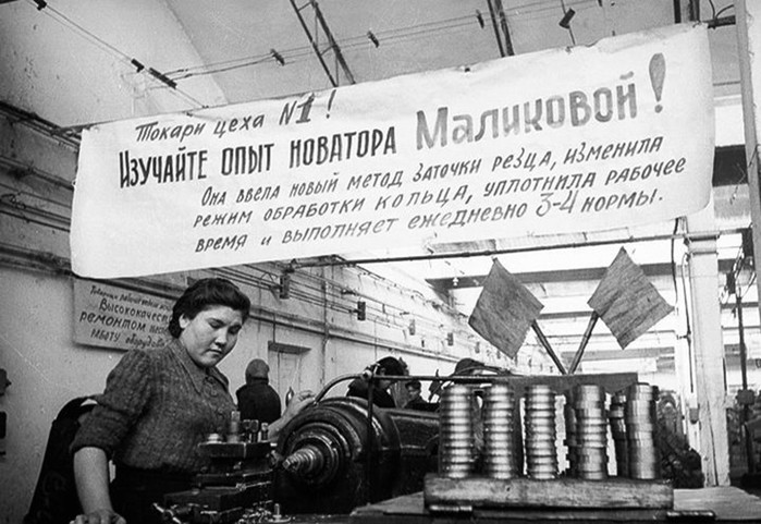 Какую работу запрещено выполнять женщинам в России