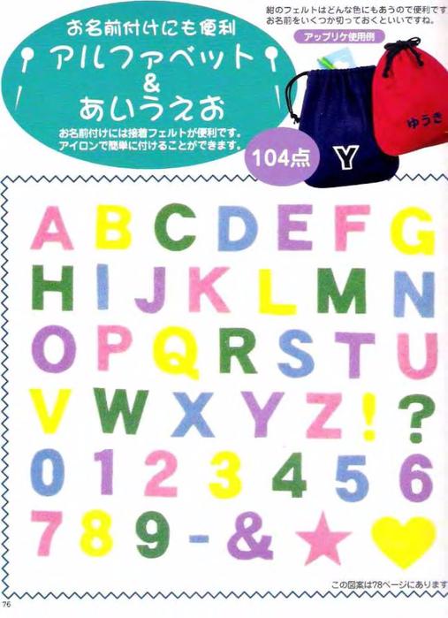 p0076 (507x700, 344Kb)