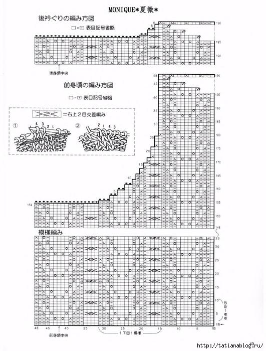 p0045 (531x700, 260Kb)