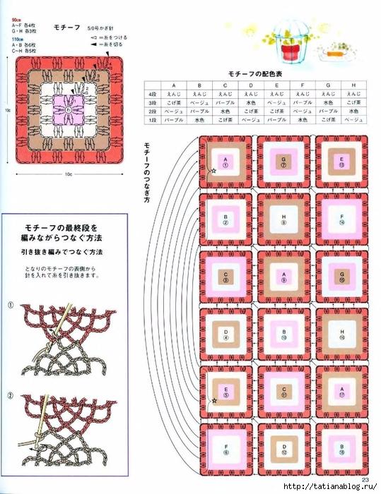 p0025 (539x700, 321Kb)