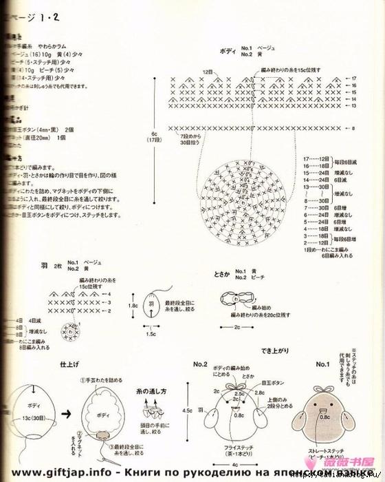 043 (560x700, 251Kb)