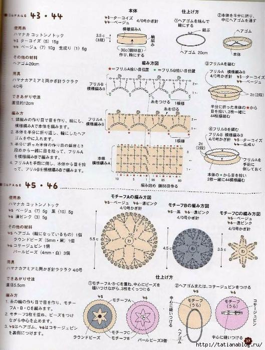 p0039 (529x700, 330Kb)