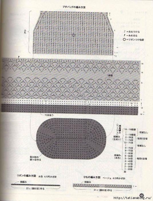 p0045 (535x700, 341Kb)