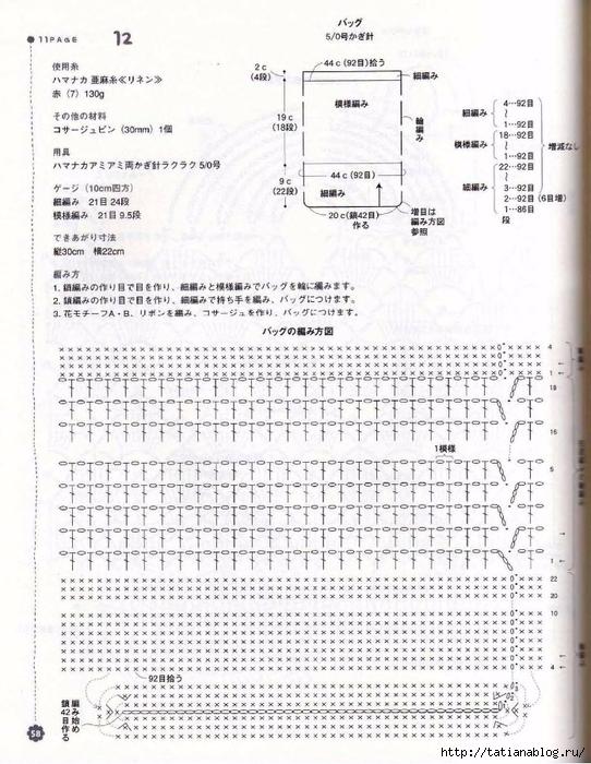p0060 (542x700, 305Kb)