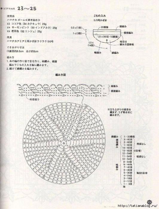 p0075 (532x700, 312Kb)