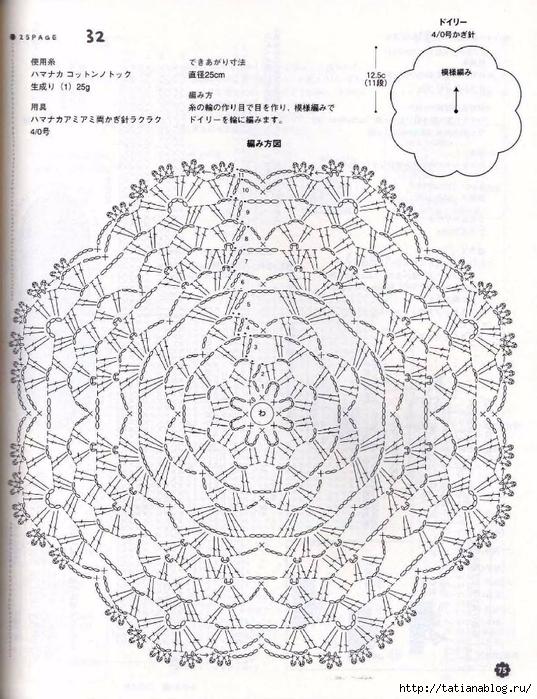 p0077 (537x700, 331Kb)
