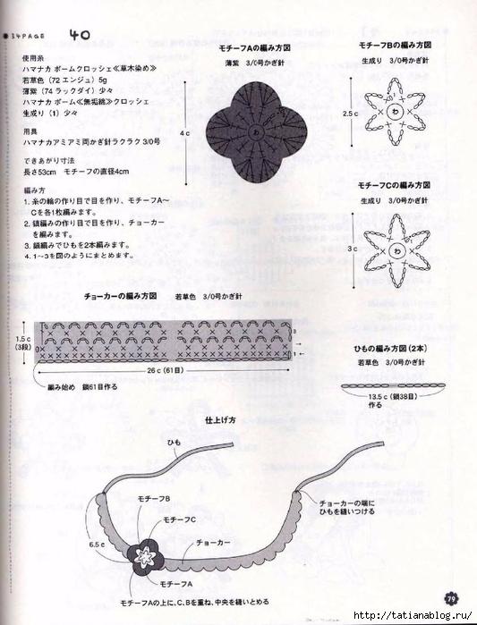 p0081 (533x700, 242Kb)