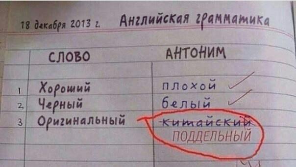 00kitayskiy (604x340, 36Kb)
