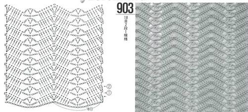 132286832_3 — копия (501x226, 109Kb)