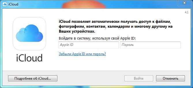 iCloud Drive 1 (669x305, 56Kb)