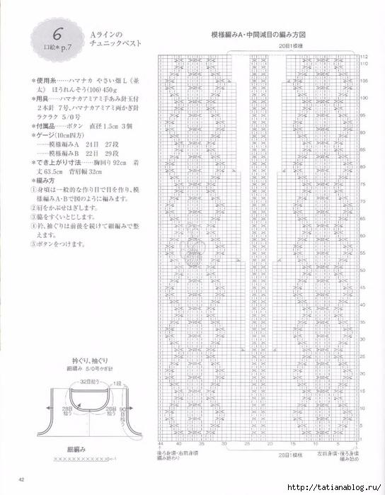 p0043 (544x700, 230Kb)
