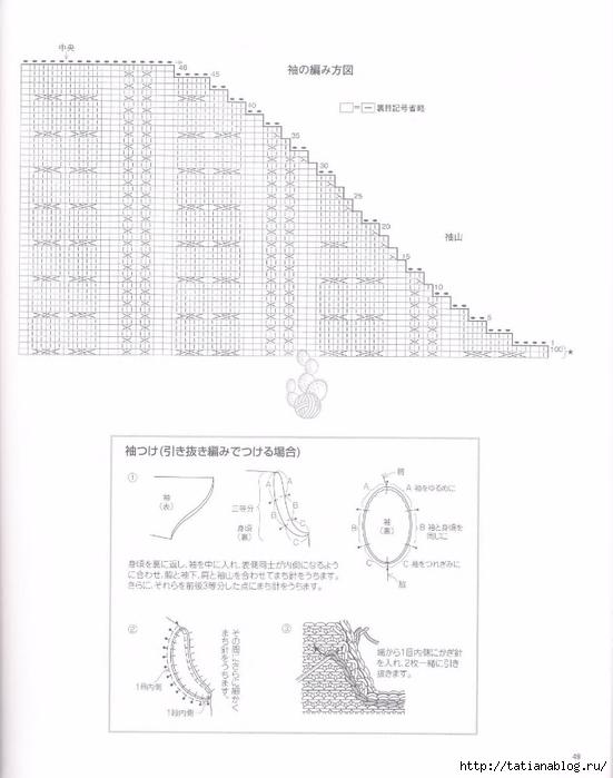 p0050 (551x700, 158Kb)