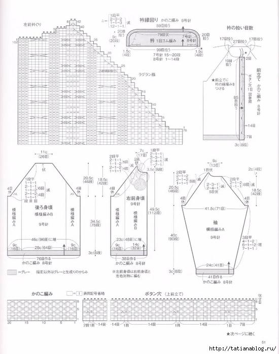 p0052 (550x700, 216Kb)