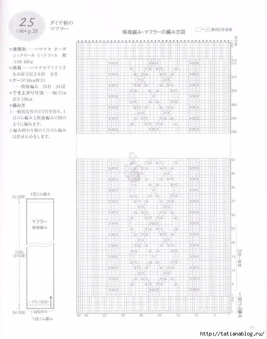 p0078 (550x700, 207Kb)