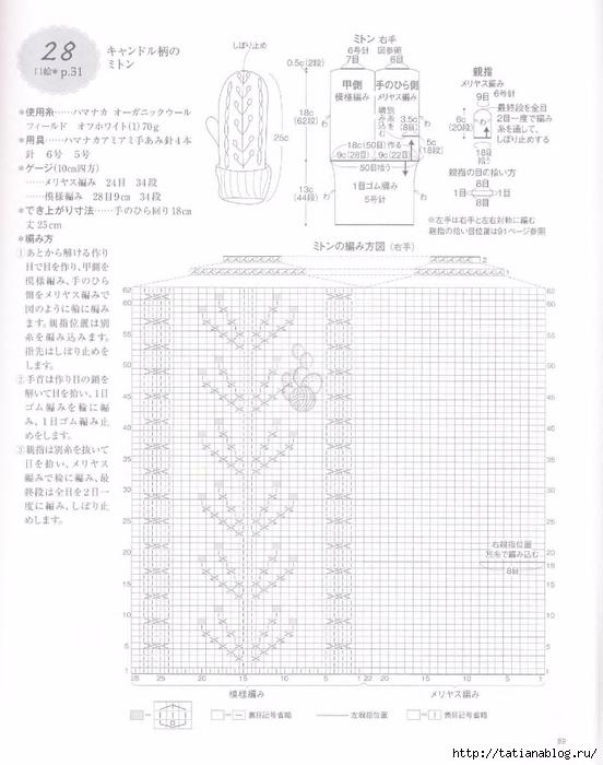 p0090 (552x700, 222Kb)