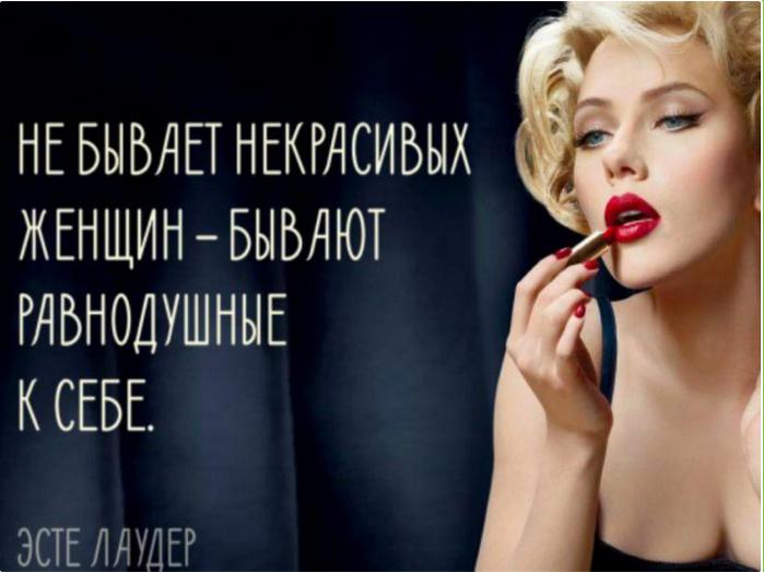 3925311_ (700x523, 405Kb)