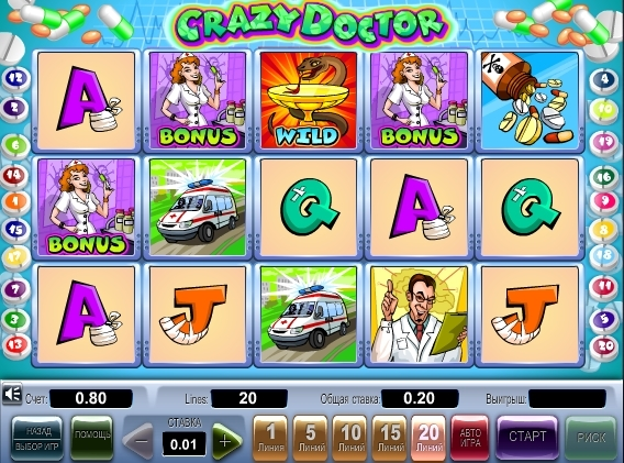 6. Crazy Doctor (568x421, 234Kb)