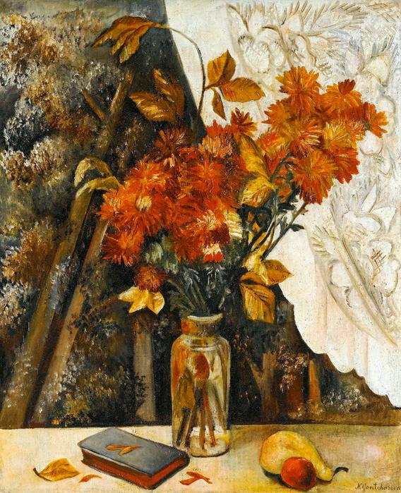 Осенние цветы (568x700, 643Kb)