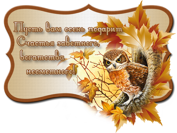 aramat_0K019 (600x452, 498Kb)