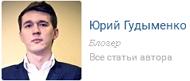 6209540_Gydimenko_Urii (190x81, 13Kb)