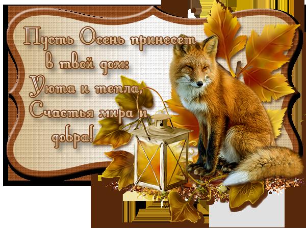 aramat_0K023 (600x452, 486Kb)